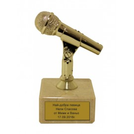 Award Microphone