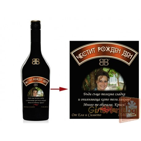 Bottle of Bailey's with personalized label