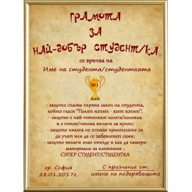 Certificate for best student