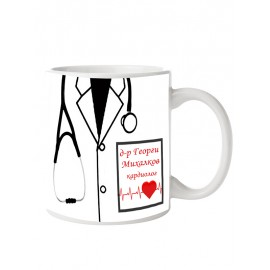 Cup doctor