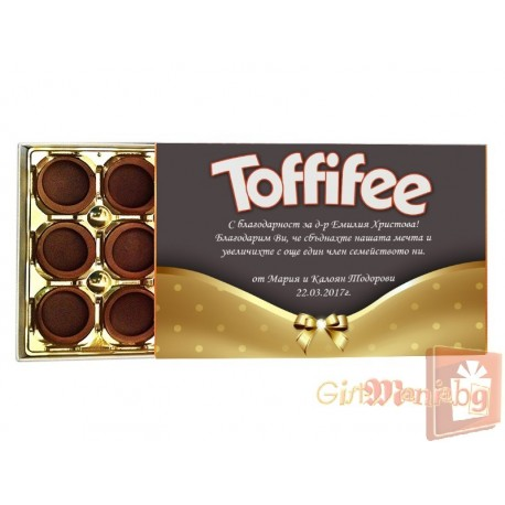 Toffifee with your text