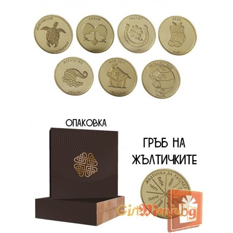 Collection 7 coins for Christmas