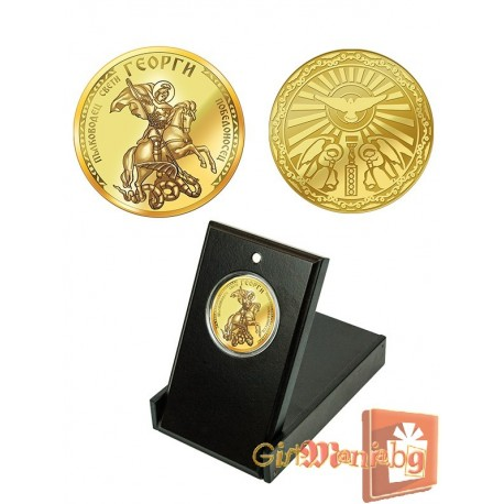 """Medal """"Saint George"""", gold plated"""