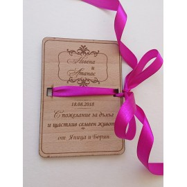 Wooden greating card