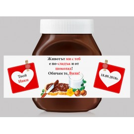 Nutella with personalized label