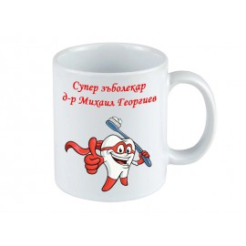 Mug for dentist