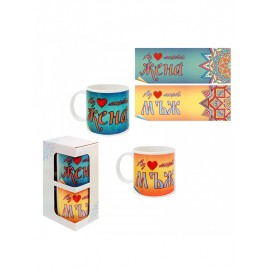 "Set of 2 cups ""I love..."""