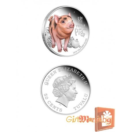 "Silver coin ""Tuvalu - Baby Pig"""