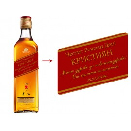 Johnnie Walker with personalized label