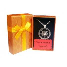 "Necklace ""You are my sunshine"""