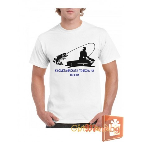 T-shirt for fisherman