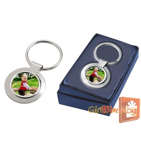 Keychain with your photo