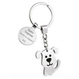 Key chain dog