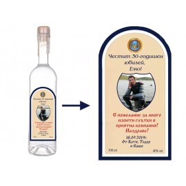 Ouzo with personalized label