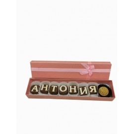 Chocolates Antonia