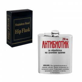 "Flask ""Antibiotic"""
