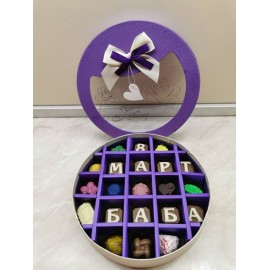 Chocolates for mother ot grandmother