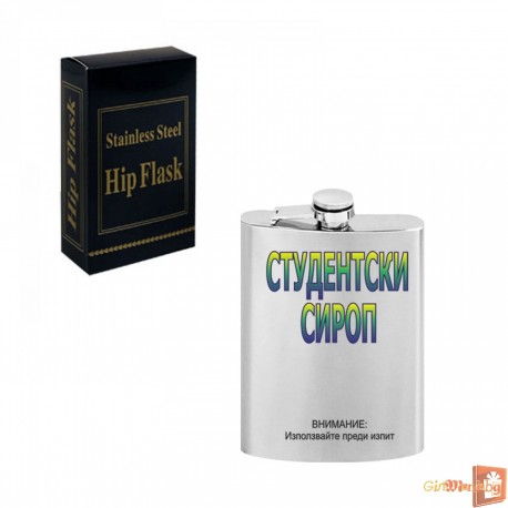 Flask for students