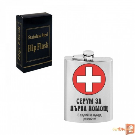 """Flask """"First aid"""""""