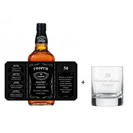 Whiskey Jack Daniels and engraving glass