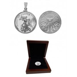 "Silver Medallion ""Saint George"""