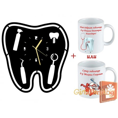 Wall clock and mug for dentist