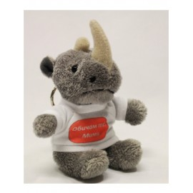 Keychain elephant with your text or logo