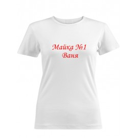 T-shirt woman number 1