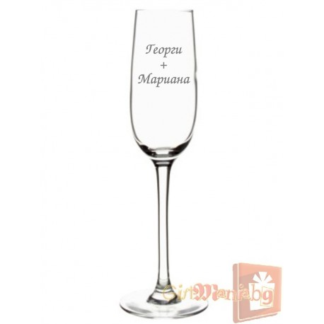 Engraved wine or champagne glass