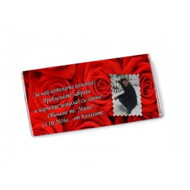 Chocolate with your photo and text