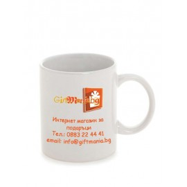 Cup with Your Logo
